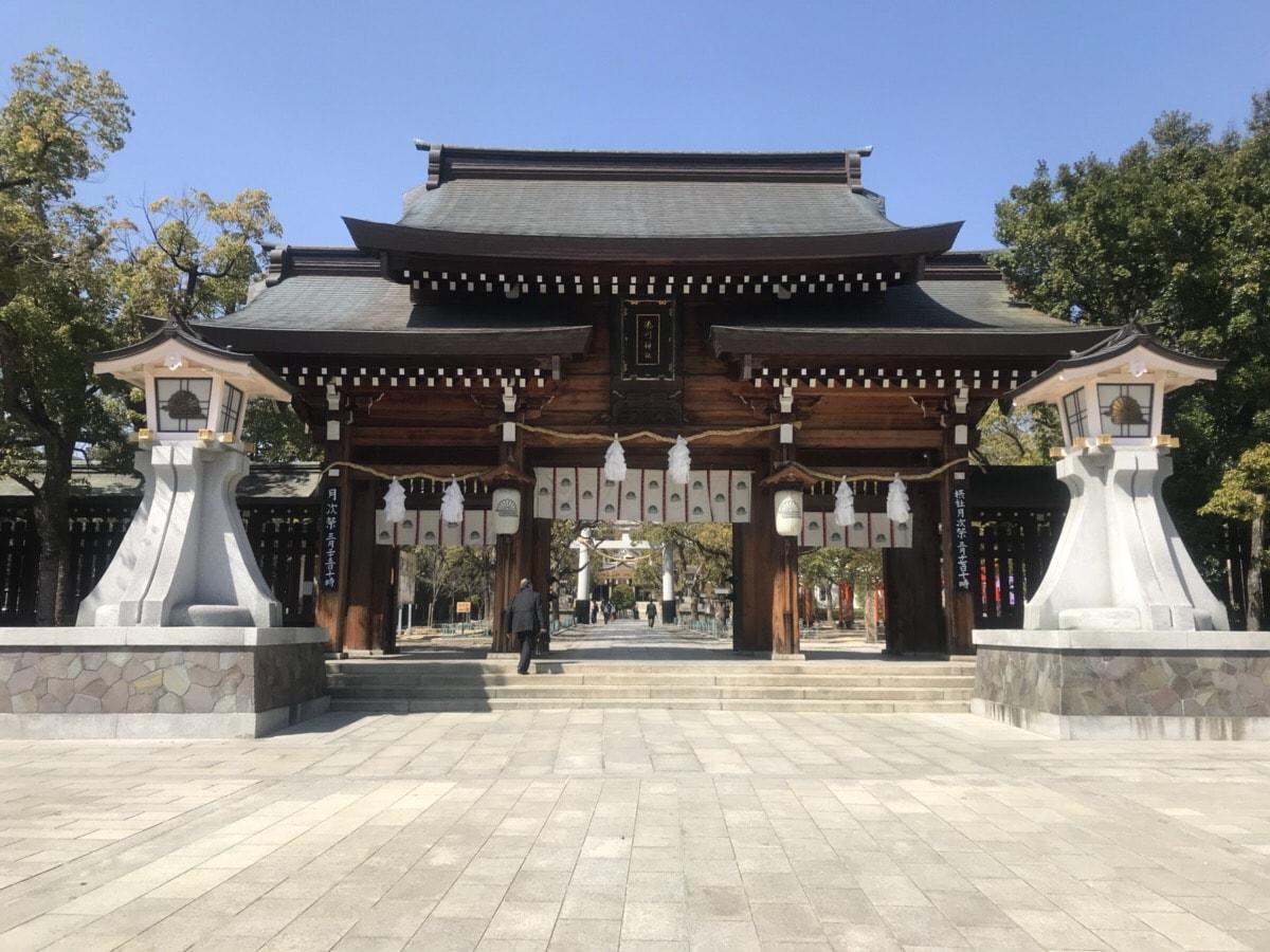 安産祈願 湊川神社
